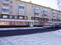 Новокузнецк, Куйбышева ул, дом 5