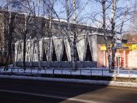 Новокузнецк, улица Куйбышева, дом 6А. многофункциональное здание