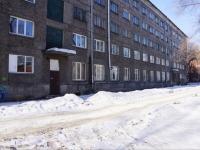 Новокузнецк, улица Куйбышева, дом 6. общежитие