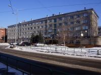 Новокузнецк, улица Куйбышева, дом 8. общежитие