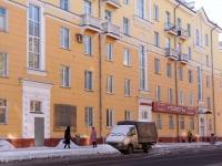 Новокузнецк, улица Куйбышева, дом 11. многоквартирный дом