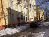 Новокузнецк, Куйбышева ул, дом 11