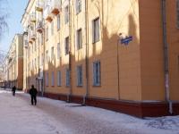 Новокузнецк, улица Куйбышева, дом 12. многоквартирный дом