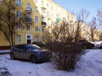 Новокузнецк, Куйбышева ул, дом 13