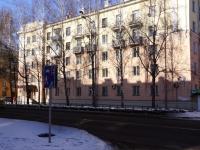 Новокузнецк, улица Куйбышева, дом 16. многоквартирный дом