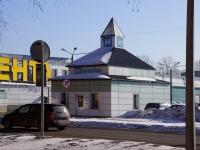 Новокузнецк, улица Куйбышева, дом 17 к.4А. магазин