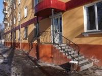 Новокузнецк, Куйбышева ул, дом 18