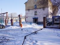 Новокузнецк, улица Лазо, дом 14. правоохранительные органы