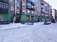 Новокузнецк, улица Мичурина, дом 8. многоквартирный дом