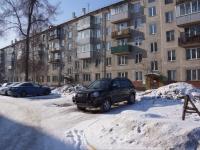 Новокузнецк, улица Мичурина, дом 10. многоквартирный дом