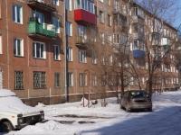 Новокузнецк, улица Мичурина, дом 12. многоквартирный дом