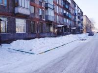 Новокузнецк, улица Мичурина, дом 14. многоквартирный дом