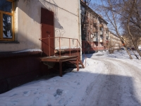 Новокузнецк, Мичурина ул, дом 16