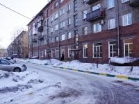 Новокузнецк, Мичурина ул, дом 18