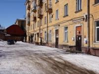 Новокузнецк, улица Мичурина, дом 5. многоквартирный дом