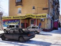Новокузнецк, Мичурина ул, дом 5