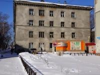Новокузнецк, улица Мичурина, дом 6. общежитие