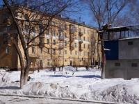 Новокузнецк, улица Мичурина, дом 9. многоквартирный дом