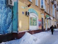 Новокузнецк, Мичурина ул, дом 9
