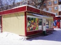 Новокузнецк, улица Мичурина, дом 15Б. магазин