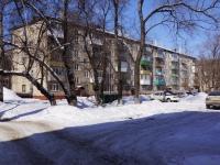 Новокузнецк, улица Мичурина, дом 15. многоквартирный дом