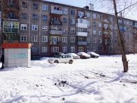 Новокузнецк, Мичурина ул, дом 17