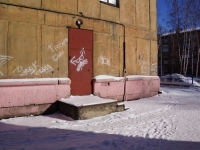 Новокузнецк, Мичурина ул, дом 23