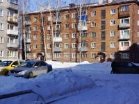 Новокузнецк, Мичурина ул, дом 25