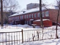 Новокузнецк, Мичурина ул, дом 29