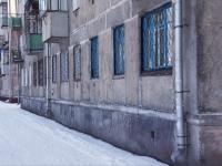 Новокузнецк, Мичурина ул, дом 37