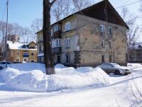 Новокузнецк, улица Ростовская, дом 3. многоквартирный дом