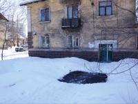 Новокузнецк, Ростовская ул, дом 5