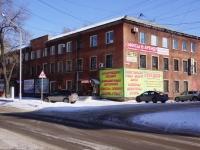 Новокузнецк, Ростовская ул, дом 13
