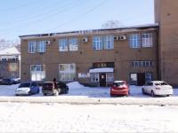 Новокузнецк, улица Сибиряков-Гвардейцев, дом 2 к.2. офисное здание