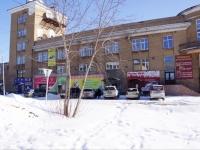 Новокузнецк, улица Сибиряков-Гвардейцев, дом 2. многофункциональное здание Cascade Building, торгово-офисный центр