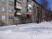 Новокузнецк, улица Сибиряков-Гвардейцев, дом 4. многоквартирный дом
