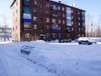 Новокузнецк, улица Сибиряков-Гвардейцев, дом 14. многоквартирный дом