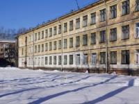 Новокузнецк, улица Сибиряков-Гвардейцев, дом 16. школа №98