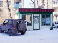 Новокузнецк, улица Сибиряков-Гвардейцев, дом 20А. магазин