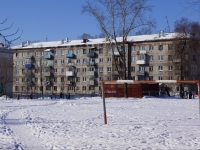Новокузнецк, улица Сибиряков-Гвардейцев, дом 20. многоквартирный дом