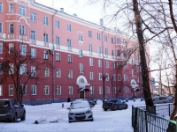 Novokuznetsk, st Chernomorskaya, house 2. Apartment house