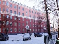 Новокузнецк, улица Черноморская, дом 2. многоквартирный дом
