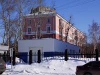 Новокузнецк, Черноморская ул, дом 2