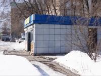 Novokuznetsk, Vokzalnaya st, house 2/1. store