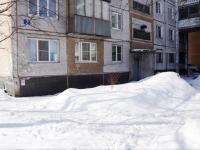 Новокузнецк, улица Вокзальная, дом 2. многоквартирный дом