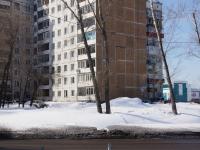 Новокузнецк, улица Вокзальная, дом 4. многоквартирный дом