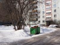 Новокузнецк, улица Вокзальная, дом 6/1. многоквартирный дом