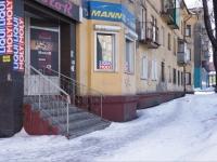 Новокузнецк, Вокзальная ул, дом 9