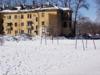 Новокузнецк, улица Вокзальная, дом 9. многоквартирный дом