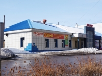 Новокузнецк, улица Вокзальная, дом 10А. многофункциональное здание